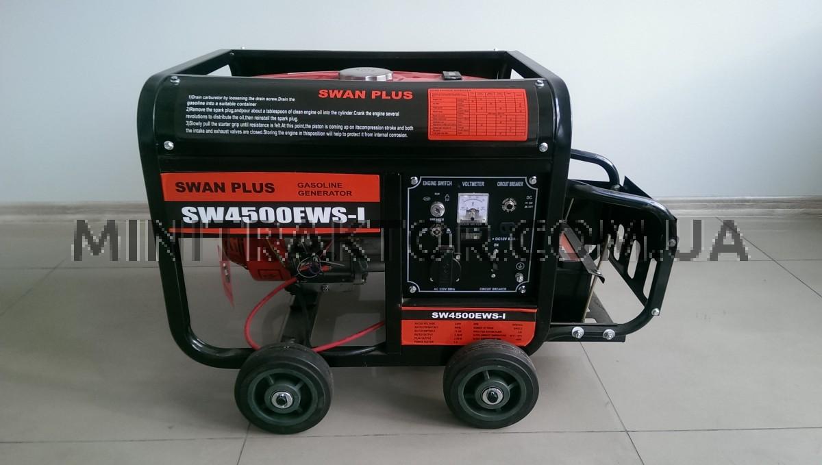 SW4500EWS